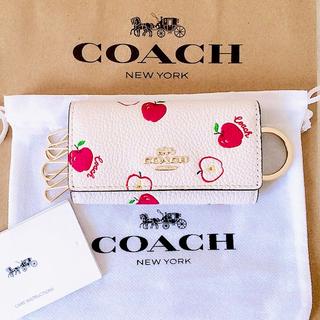 COACH - コーチ アップル りんご キーケース ホワイト リンゴ柄 プレゼント クリスマス