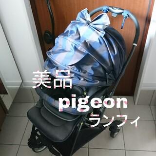 Pigeon - pigeon ピジョン ベビーカー ランフィ アジュールストライプ