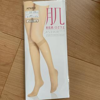 Atsugi - 膝下ストッキング