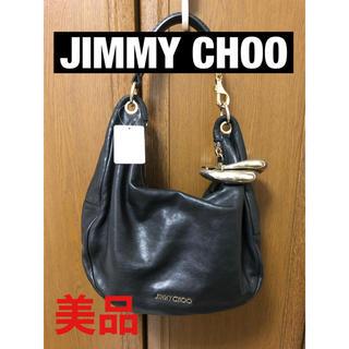 JIMMY CHOO - JIMMY CHOO スカイバッグ ショルダーバック 美品‼️