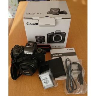 Canon - Canon EOS M5