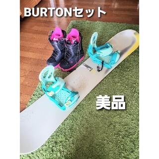 バートン(BURTON)のBURTON スノーボード セット 美品(ボード)