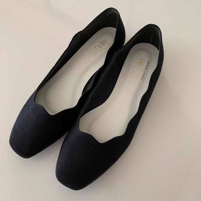 JELLY BEANS(ジェリービーンズ)の値下げ ジェリービーンズ パンプス  レディースの靴/シューズ(ハイヒール/パンプス)の商品写真