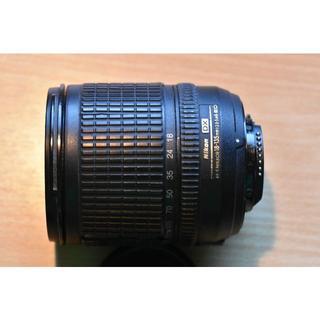 Nikon - Nikon AF-S NIKKOR 18-135mm 3.5-5.6 G ED