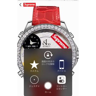 Supreme - おい!ヒカキン買え!Supreme Jacob&Co 47mm Watch