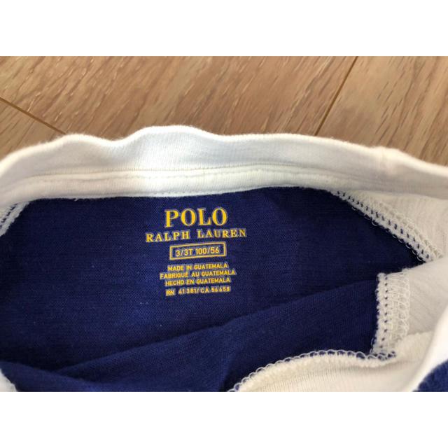 POLO RALPH LAUREN(ポロラルフローレン)の*kidsラルフローレン ロンT キッズ/ベビー/マタニティのキッズ服男の子用(90cm~)(Tシャツ/カットソー)の商品写真