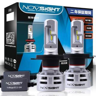 A190【新品未開封】NOVSIGHT H4hi/lo一体型LEDヘッドライト