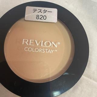 レブロン(REVLON)のレブロン カラーステイプレストパウダー 820(フェイスパウダー)