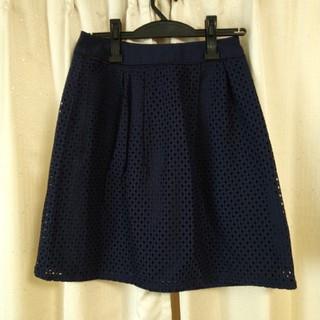 anySiS - anySiS スカート