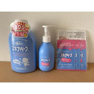 アカチャンホンポ(アカチャンホンポ)のスキナベーブ 沐浴剤+ベビーミルキーローションセット(その他)