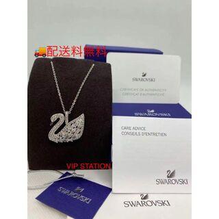 スワロフスキー(SWAROVSKI)の*新品 スワロフスキー SWAROVSKI Swan ペンダント ホワイト(ネックレス)