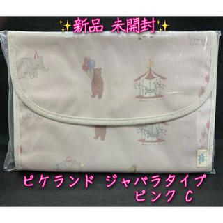 gelato pique - ジェラートピケ 母子手帳ケース ピケランド ジャバラタイプ ピンクC