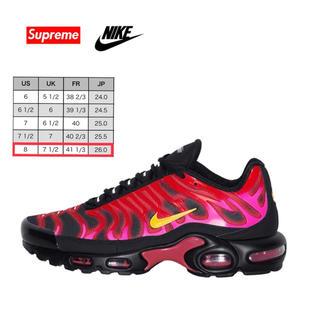 Supreme - Supreme Nike Air Max Plus