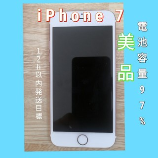 Apple - Apple  iPhone7 32GB SIMフリー