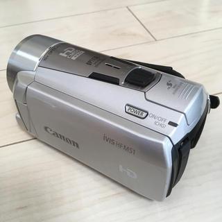 Canon - Canon iVIS HF M51 HDビデオカメラ 光学10倍ズーム