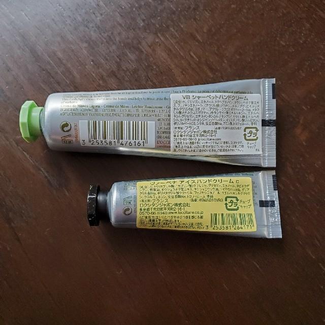 L'OCCITANE(ロクシタン)のL'OCCITANE  ハンドクリームセット コスメ/美容のボディケア(ハンドクリーム)の商品写真