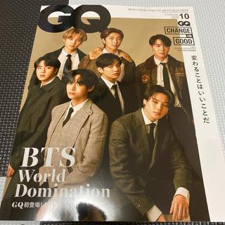 ボウダンショウネンダン(防弾少年団(BTS))のGQ  JAPAN 10月号 BTS表紙(アート/エンタメ/ホビー)