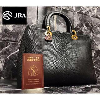 【極美品】JRA認定 HIGH CLASS ハイクラス クロコ ハンドバッグ