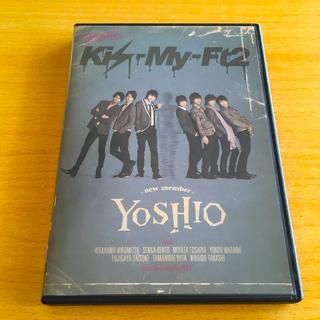 キスマイフットツー(Kis-My-Ft2)のキスマイ YOSHIO 初回 DVD CD付き(アイドル)