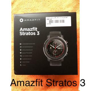Huami Amazfit Stratos 3 スマートウォッチ