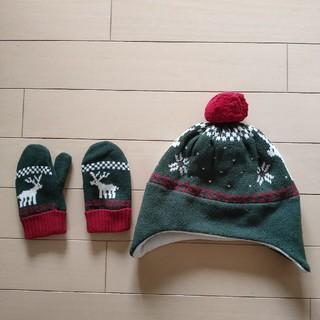 ベビーギャップ(babyGAP)のbabyGAP  ニット帽と手袋(その他)
