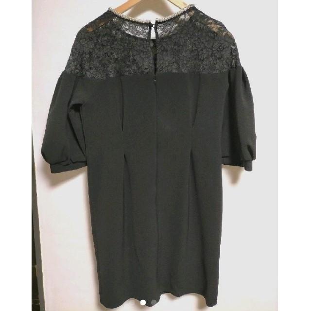 GRACE CONTINENTAL(グレースコンチネンタル)のグレースコンチネンタル ダイアグラム ワンピース 結婚式 ドレス レディースのフォーマル/ドレス(ミディアムドレス)の商品写真