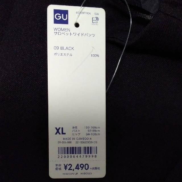 GU(ジーユー)の2boymommy♡様専用 レディースのパンツ(サロペット/オーバーオール)の商品写真