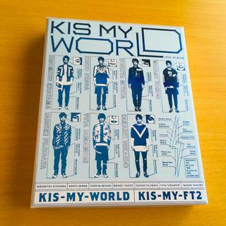 キスマイフットツー(Kis-My-Ft2)のキスマイワールド アルバム 初回 CD DVD(ポップス/ロック(邦楽))