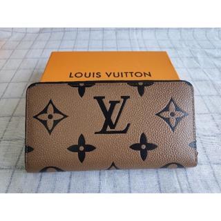 ルイヴィトン(LOUIS VUITTON)の❤限定❤セール ルイ ヴィトン  長財布  小銭入れ(財布)