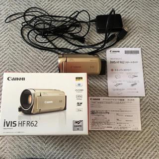 キヤノン(Canon)の【Canon】HDビデオカメラ ivis HF R62  ゴールド(ビデオカメラ)