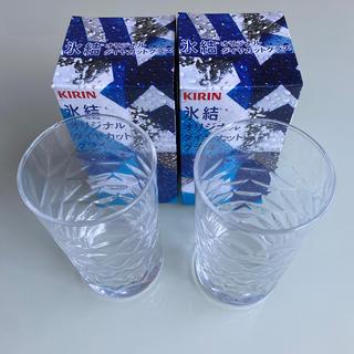 トウヨウササキガラス(東洋佐々木ガラス)の氷結オリジナルダイヤカットグラス(グラス/カップ)
