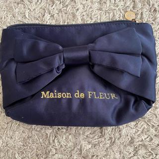 メゾンドフルール(Maison de FLEUR)のMaison de FLEURポーチ(ポーチ)