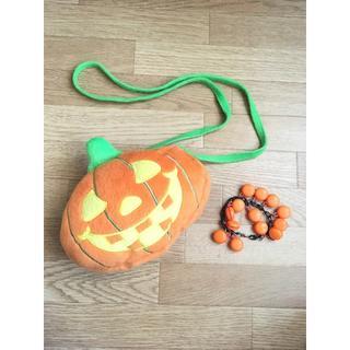 クレアーズ(claire's)のハロウィン 向け ジャクオーランタン かぼちゃ ポシェット & ブレスレット(小道具)