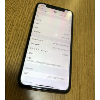 iPhone - iPhone xs 256GB Softbank 美品