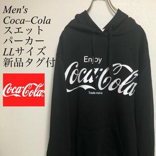コカコーラ(コカ・コーラ)のコカコーラ企業スエットプルパーカー裏毛 黒ブラック LLサイズ【新品未使用品】(パーカー)