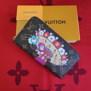ルイヴィトン(LOUIS VUITTON)の|送料無料| ルイヴィトン 長財布 小銭入れ 人気品(財布)