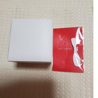 オオツカセイヤク(大塚製薬)のインナーシグナルリジュブネイトワン(オールインワン化粧品)
