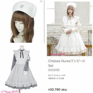 Angelic Pretty - ★新品タグ付☆ Chelsea Nurse ワンピースSet 紺