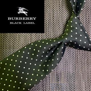 BURBERRY BLACK LABEL - 【美品】バーバリーブラックレーベル 最高級シルク100%ネクタイ ドット柄