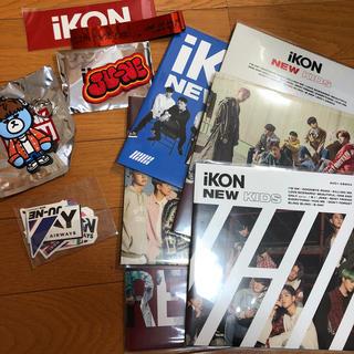 iKON - ikon グッズまとめ売り