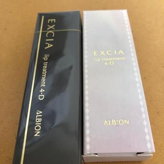 ALBION - アルビオン  エクシア AL  リップトリートメント