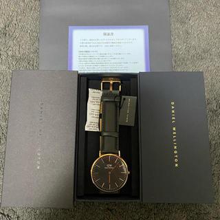 安心保証付き【40㎜】ダニエルウエリントン 腕時計〈DW00100127〉