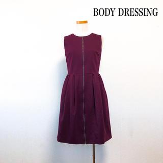 ボディドレッシングデラックス(BODY DRESSING Deluxe)のBODY DRESSING 膝丈フロントジッパーワンピース ボルドー 日本製(ひざ丈ワンピース)