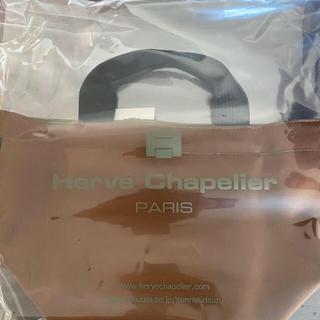 Herve Chapelier - エルベシャプリエ 2020 新品