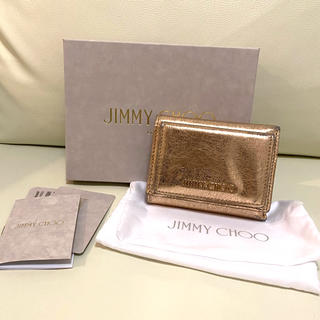 JIMMY CHOO - Jimmy Choo ミニ財布