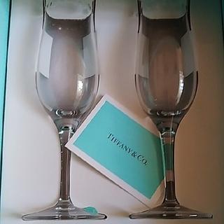 ティファニー(Tiffany & Co.)の大幅お値下げ☆新品☆ティファニー ペアグラス (グラス/カップ)