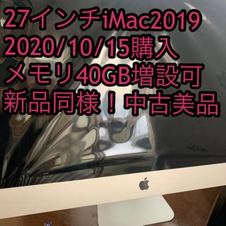 Mac (Apple) - iMac 27インチ 5k 2019