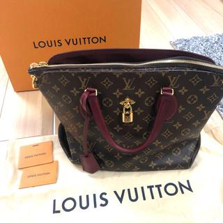 LOUIS VUITTON - LOUIS VUITTON 正規品 未使用 バッグ