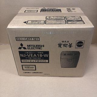 ミツビシデンキ(三菱電機)のMITSUBISHI NJ-VEA18-W メーカー保証有り(炊飯器)