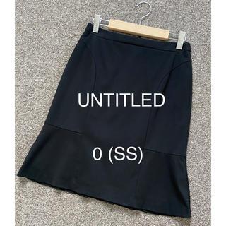 UNTITLED - 【UNTITLED】マーメイド スカート (黒) 0 (SS,XS)